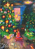 Drawing - The Christmas Tree in the Children's Eyes